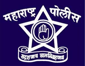 पोलिस भरती प्रश्नपत्रिका 5